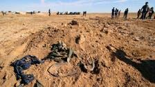 عراق : مغربی صوبہ الانبار میں اجتماعی قبر سے 643 شہریوں کی باقیات برآمد