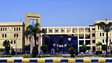 مصر تعتزم توقع عقود شراكة جديدة مع شركات تطوير عقاري