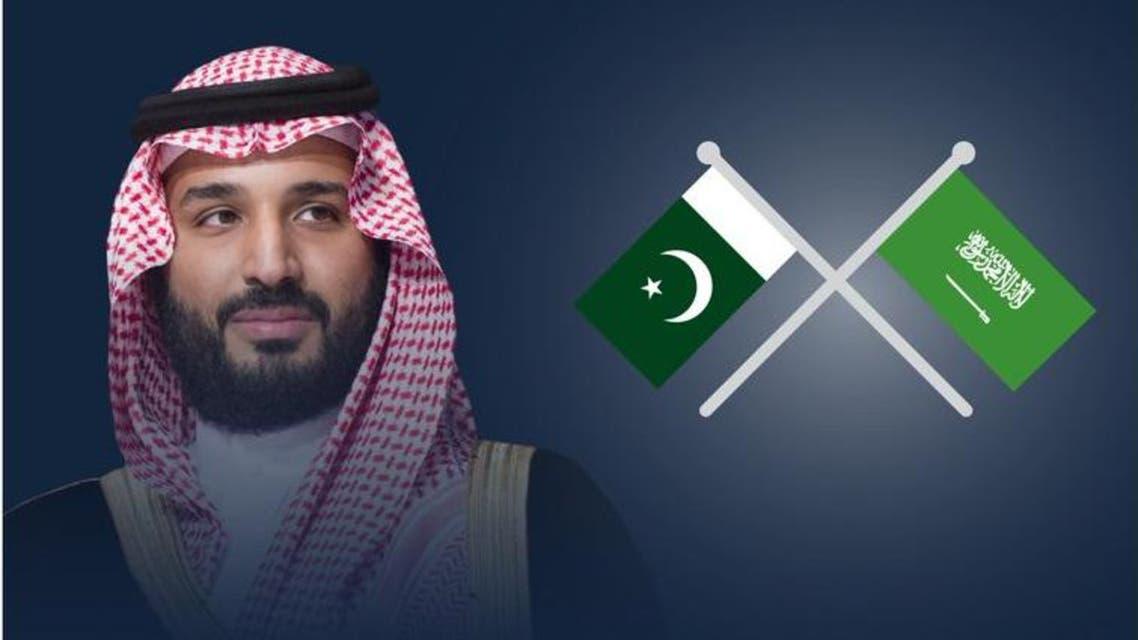 saudi crown prince pakistan (Supplied)
