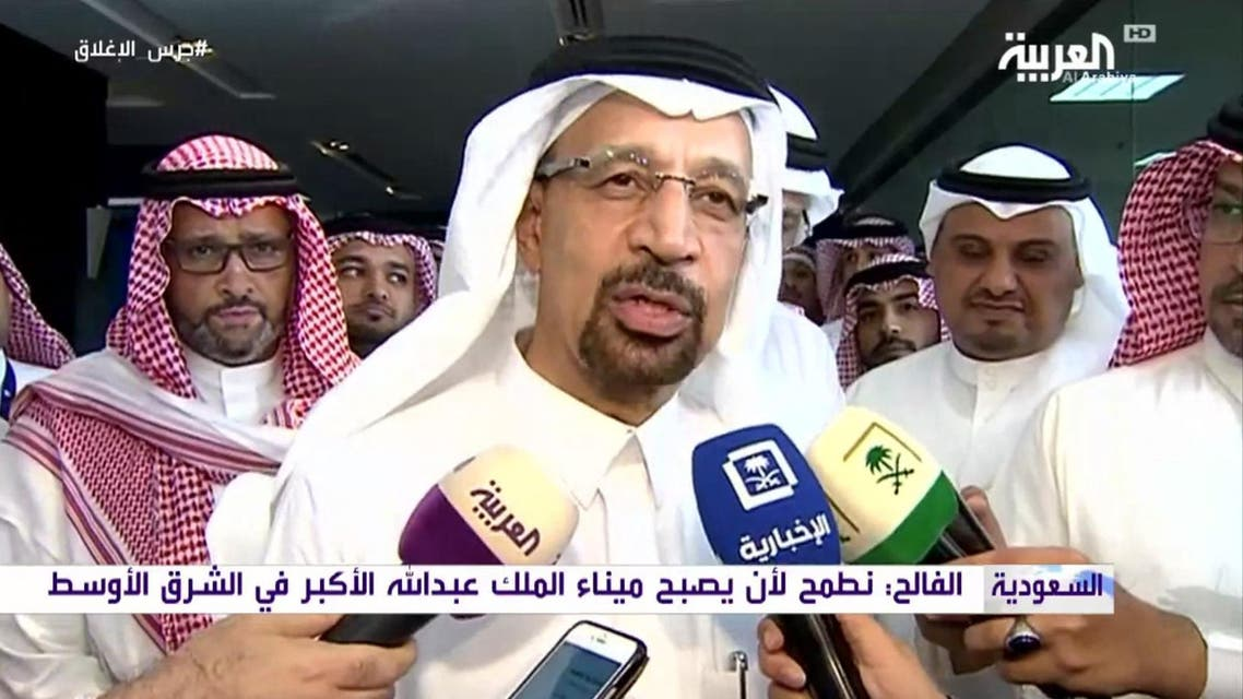 Saudi Energy, Industry and Mineral Resources Minister Khalid al-Falih said.
