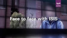 Face to face with ISIS: Episode 1
