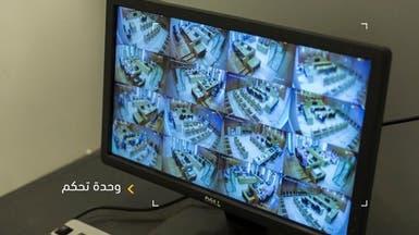 العدل السعودية توثّق الجلسات القضائية بالصوت والصورة