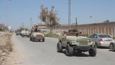 الوفاق تعلن الطوارئ بطرابلس.. وارتفاع عدد الضحايا لـ227