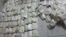 سعودی اور لبنانی حکام کے مشترکہ آپریشن میں کروڑوں ڈالر کی منشیات ضبط