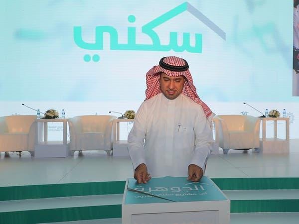 """وزير الإسكان يدشن """"الجوهرة"""" بـ 7200 وحدة سكنية شمال جدة"""