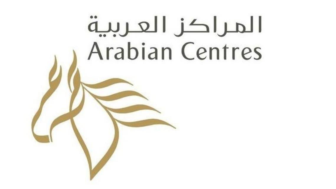 المراكز العربية مناسبة
