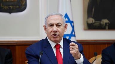 نتنياهو الأوفر حظا.. مشاورات لاختيار رئيس وزراء إسرائيل