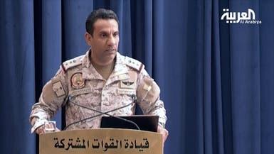 ائتلاف عربی: کشتی ايرانى ساویز در آبهاى درياى سرخ تهدیدی برای منطقه است