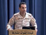 التحالف: 121 انتهاكاً حوثياً لهدنة اليمن خلال 24 ساعة
