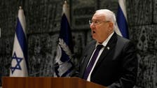 Israel's political stalemate to land at President Reuven Rivlin's doorstep
