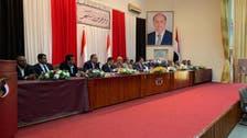 یمن میں آئینی حکومت کی حمایت کے لیے نیا سیاسی اتحاد قائم