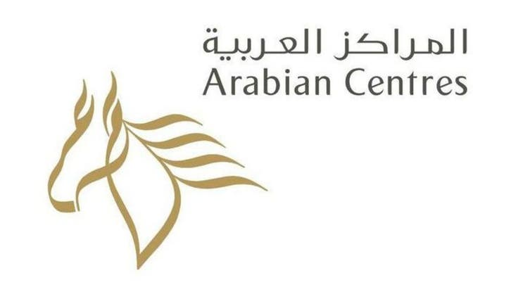 هل فاقت نتائج المراكز العربية التوقعات؟
