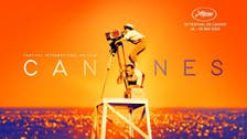 Cannes Film Festival 2019 poster pays tribute to the late Agnes Varda