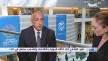 المركزي المصري: دفع 300 مليار جنيه عوائد للمدخرين في عامين