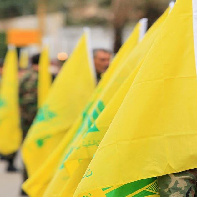 عقوبات إضافية على حزب الله.. فمن هما الوجهان الجديدان؟