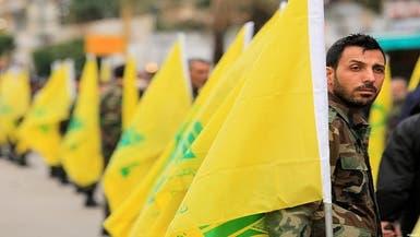 بعد عقوبات واشنطن على 3 من حزب الله.. الدولة اللبنانية بدائرة الخطر!