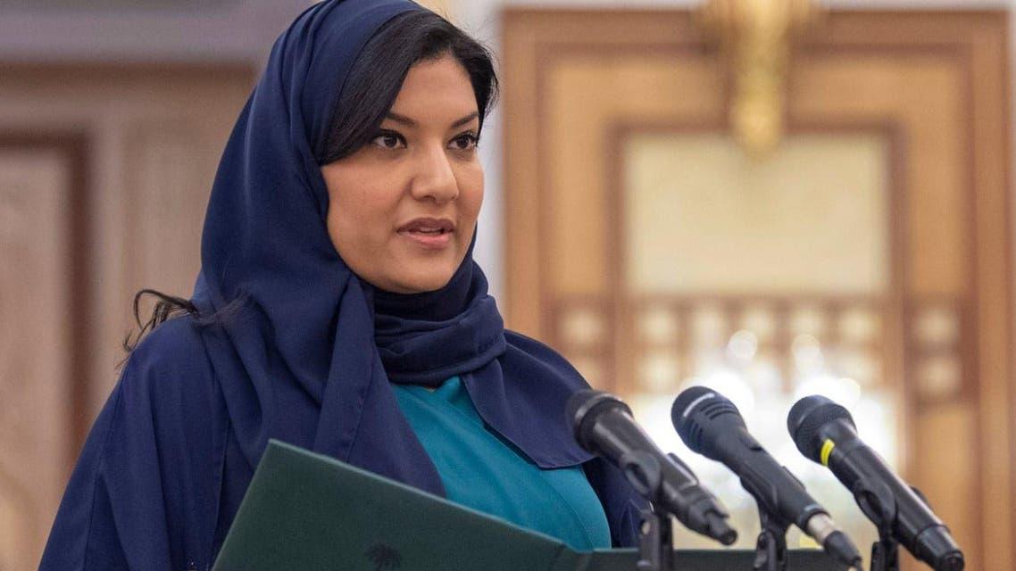 Princess Reema sworn in as Saudi Arabia's ambassador to the United States main