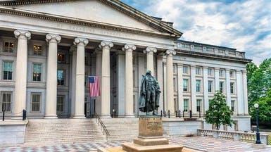 أميركا تعدل لائحة العقوبات المالية ضد إيران لتشمل المعادن