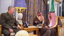 Saudi King Salman, Crown Prince receive commander of US Central Command