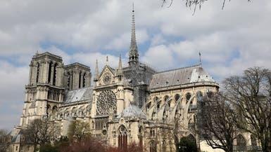 لأول مرة منذ 200 عام.. لا قداس للميلاد بهذه الكاتدرائية