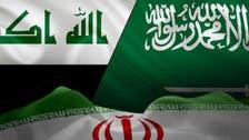 تقارب سعودي عراقي.. يثير مخاوف طهران!