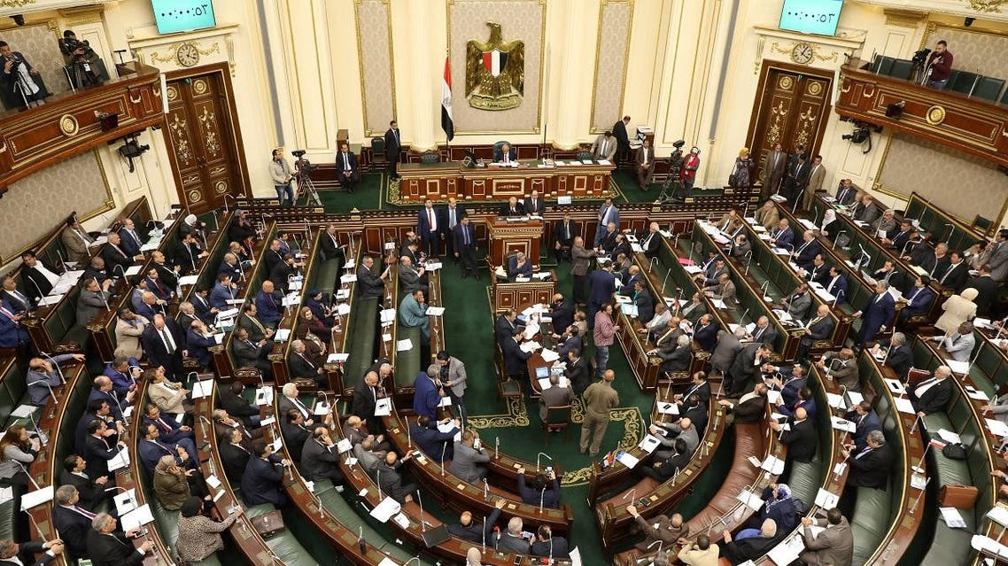 Egypt's members of parliament attend a session in Cairo on April 16, 2019. (AFP)