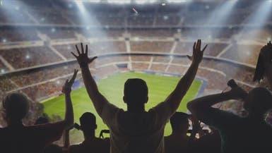 جماهير نادي بيشكتاش تهتف: اعترفوا بفوز إمام أغلو ببلدية إسطنبول