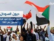 """قصة تحول قرض سوداني إلى 8 أضعافه """"تثقل"""" كاهل الشعب!"""