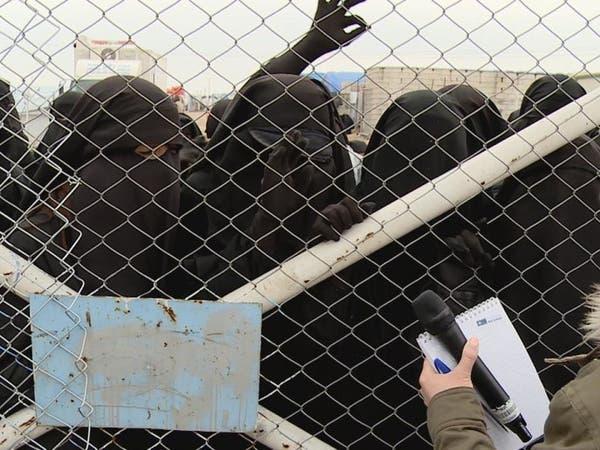 اعتقال امرأة متهمة بالانضمام إلى داعش لدى عودتها إلى ألمانيا