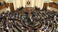 لماذا تقر مصر قانوناً يمنع تأجير الشقق السكنية إلا بموافقة الشرطة؟