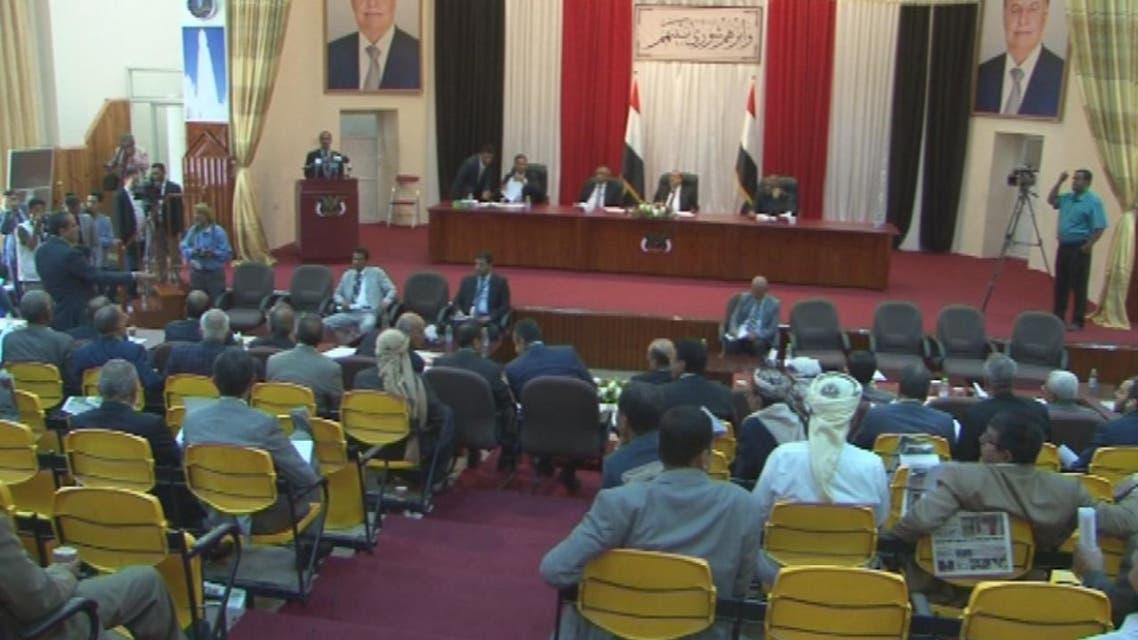 الحكومة اليمنية تقدم مشروع قانون للبرلمان يعتبر الحوثيين جماعة إرهابية