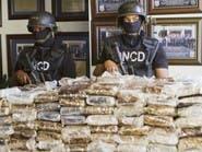 تجار مخدرات في فرنسا ينظمون سحبا على جائزة عبر الإنترنت