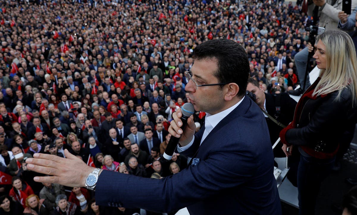 Then-mayoral candidate Ekrem Imamoglu addresses his supporters during a gathering in Istanbul. (Reuters)