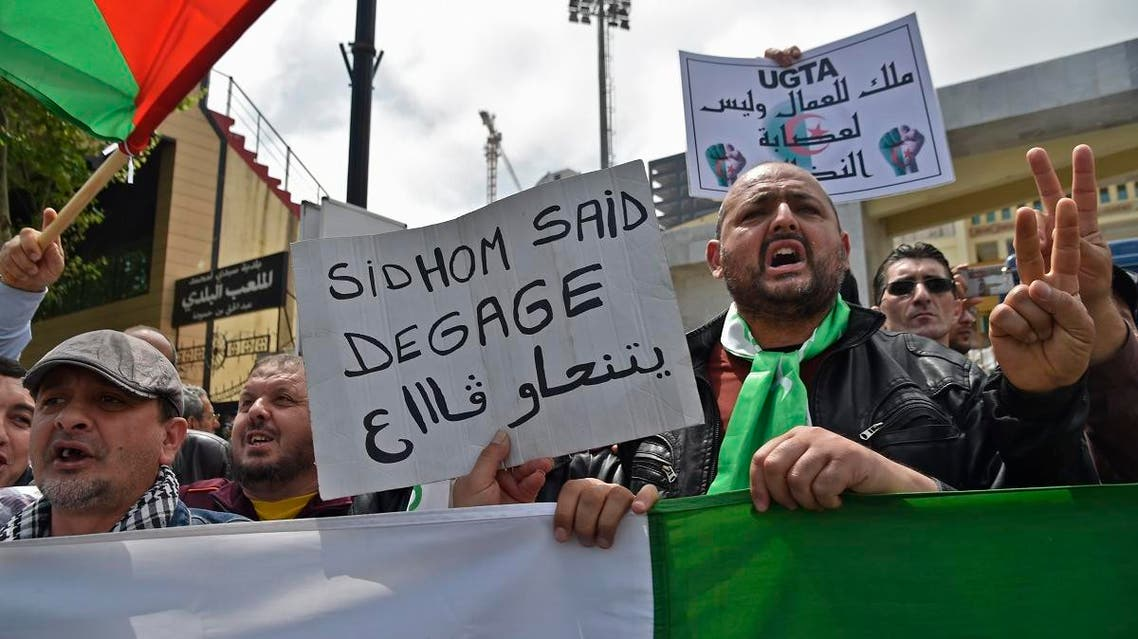 Algerian protesters take part in an anti-government demonstration in the capital Algiers on April 17, 2019.