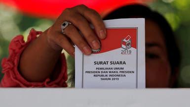 إندونيسيا تختار رئيساً وبرلماناً في الانتخابات الأكبر بالعالم