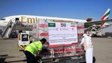 طائرة إغاثة تحمل مساعدات سعودية إماراتية تتجه لإيران