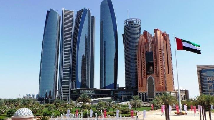 أبوظبي تصدر تراخيص استثمار مباشر بملكية أجنبية 100%