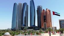 رويترز: أبوظبي تخطط لإصدار سندات دولارية في 2019