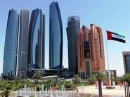 أبوظبي: زيادة عدد السياح 2.9% لـ 3.5 مليون زائر