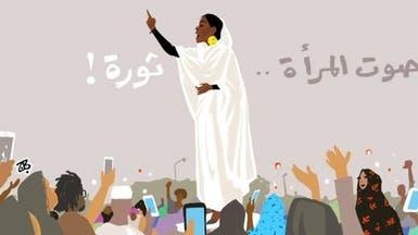 """ماذا تعني """"كنداكة"""" أيقونة المرأة في احتجاجات السودان؟"""