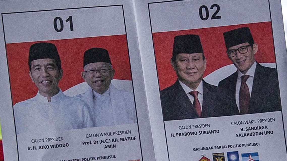 Indonesia elections - AFP