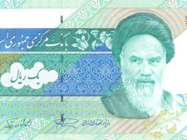 إيران تحذف 4 أصفار من عملتها مع استمرار انخفاض قيمتها
