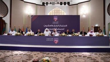 آل الشيخ يتكفل بترميم مبنى اتحاد القدم السوداني