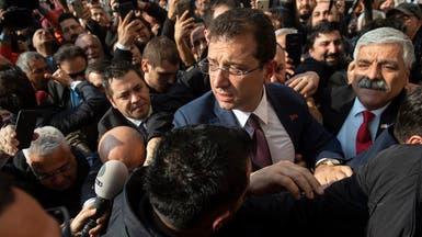 رسمياً.. إعلان فوز مرشح المعارضة في اسطنبول
