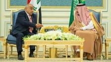 توقيع 13 اتفاقية بين السعودية والعراق
