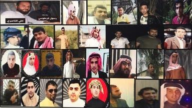 السلطات الإيرانية تعتقل 34 من ناشطي الإغاثة في الأهواز