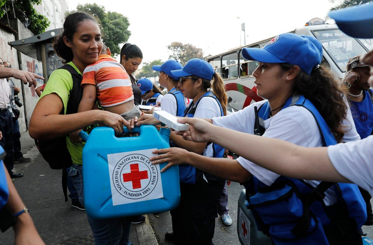 The first shipment of humanitarian aid from the Red Cross intended to alleviate a dire economic crisis in Venezuela arrived. (AP)