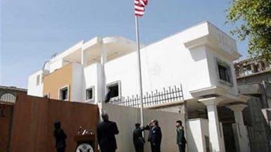 طرابلس.. ميليشيا مسلحة تقتحم مقر السفارة الأميركية