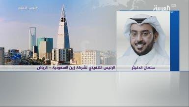 زين السعودية: سنقدم خدمات الـ 5G بالربع الثالث 2019