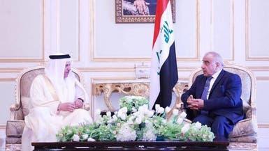عبدالمهدي: مجلس التعاون مهم للعراق